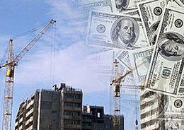 Финансирование идет по накатанной схеме