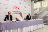 Пресс-конференция «Итоги 2019 года на рынке апартаментов Санкт-Петербурга. Тенденции и перспективы сегмента в 2020 году»