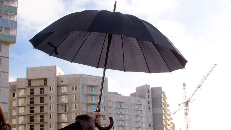 Зонт над домом