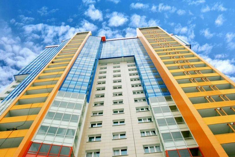 Высокоюджетное жилье