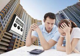 Просроченный ипотечный кредит