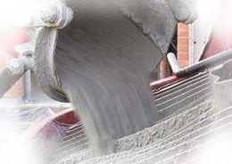 Товарный бетон в ожидании рывка