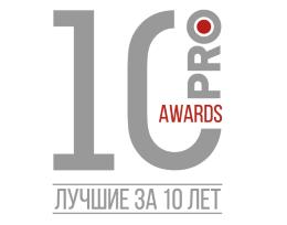 Премия PROESTATE AWARDS лучшие за 10 лет