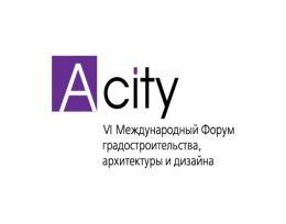 Международный форум A.City