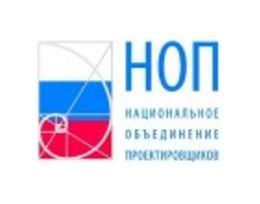 Окружная конференция НОП в СЗФО