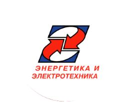 Открыта онлайн-регистрация посетителей международной выставки «Энергетика и Электротехника 2017»