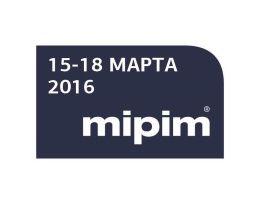 MIPIM 2016