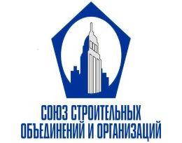 XII практическая конференция «Развитие строительного комплекса Санкт-Петербурга и Ленинградской области»