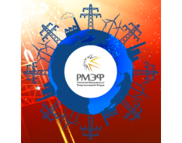 Ведущие энергетики отрасли встретятся в Петербурге