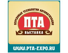 Форум «Передовые Технологии Автоматизации. ПТА - Санкт-Петербург 2015»: оптимизация издержек и импортозамещение