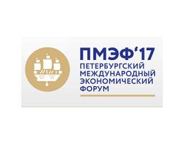 ПМЭФ-2017