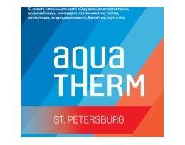 Выставка Aqua Therm