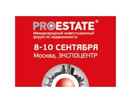 VIII Международный инвестиционный форум по недвижимости PROEstate