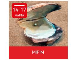 MIPIM-2017
