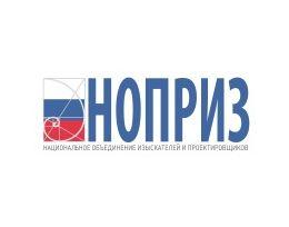 IV Всероссийский съезд НОПРИЗ