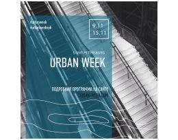 Сформирован шорт-лист номинантов Премии Urban Awards в Санкт-Петербурге