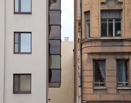 Градостроительная политика и жилищное строительство