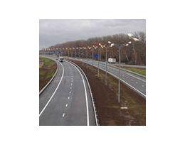 Круглый стол «Современные подходы к оценке качества ремонта дорог и уровня их содержания»