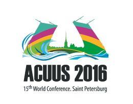 В 2016 году в Санкт-Петербурге состоится 15-я Всемирная конференция Объединения исследовательских центров подземного пространства мегаполисов ACUUS