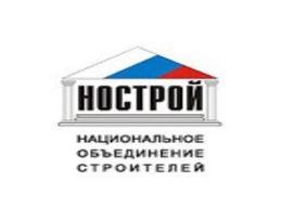 заседание Окружной конференции членов Национального объединения строителей по СЗФО (кроме города Санкт-Петербург)