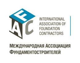 3-я международная научно-практическая конференция «Опоры и фундаменты для умных сетей: инновации в проектировании и строительстве»