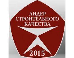Лидеры строительного качества Петербурга формируют программу импортозамещения