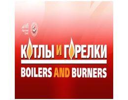 XIII Международная специализированная выставка по теплоэнергетике «КОТЛЫ И ГОРЕЛКИ».