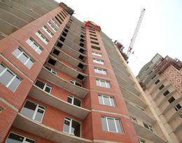«Государственные жилищные программы и их влияние на рынок недвижимости»
