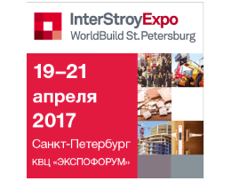 6 причин участвовать в выставке ИнтерСтройЭкспо / WorldBuild St. Petersburg