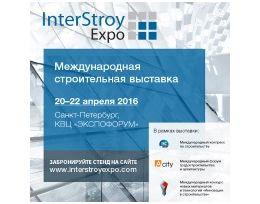 ИнтерСтройЭкспо 2016. Крупнейшая международная строительная выставка Северо-Запада России