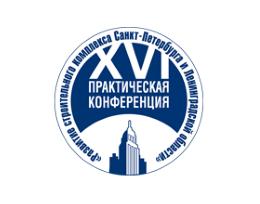 Круглый стол «Цивилизованное партнерство в строительной отрасли»