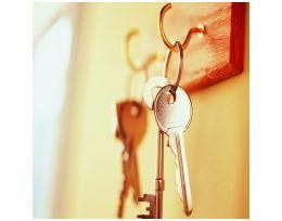 «Схемы приобретения жилой недвижимости в условиях сжавшегося рынка ипотеки»