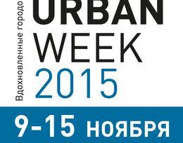 В Петербурге пройдет вторая Международная неделя урбанистики Urban Week