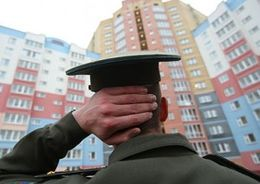 Дома для военных в Ленобласти сдадут до лета