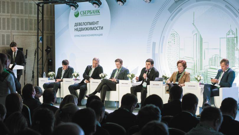 Конференция Сбербанка