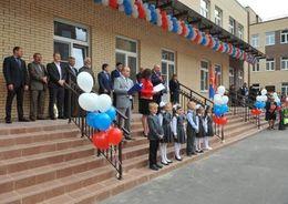 В Мурино открыли новую школу