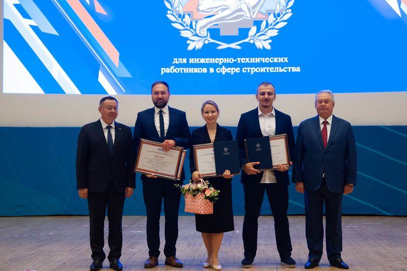 Всероссийский отраслевой конкурс профессионального мастерства для инженерно-технических работников в сфере строительства специалистов в сфере информационного моделирования