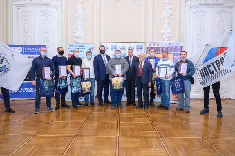 Церемония награждения лучших сварщиков Петербурга и Ленобласти