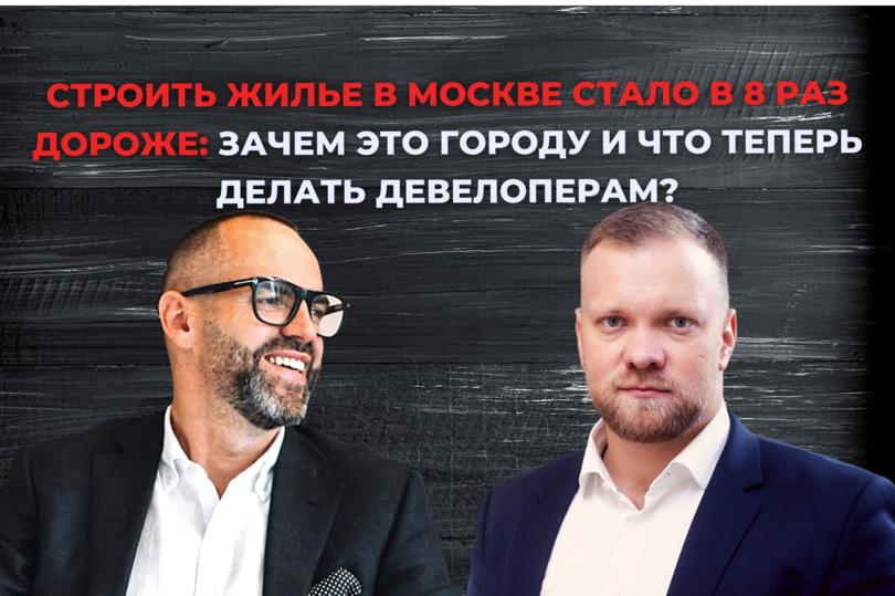 Дмитрий Желнин и Андрей Большаков