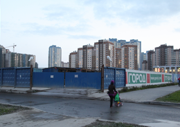 «Городу» грозят банкротством