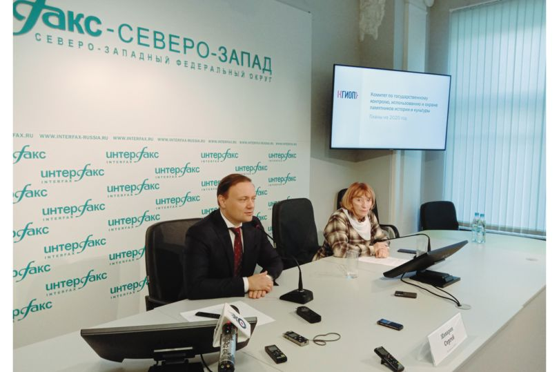 Пресс-конференция КГИОП