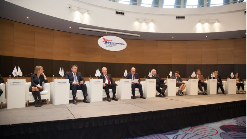 конгресс по энергоэффективности