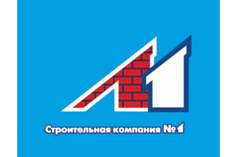 Логотип компании Л1