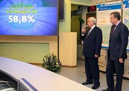 Прекращение загрязнения Разлива стоками из Сертолово обошлось в 56 млн рублей