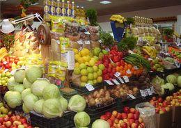 Рынок на французский манер