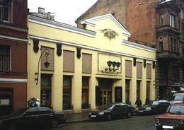 «Театр Европы» дождался федеральных миллиардов