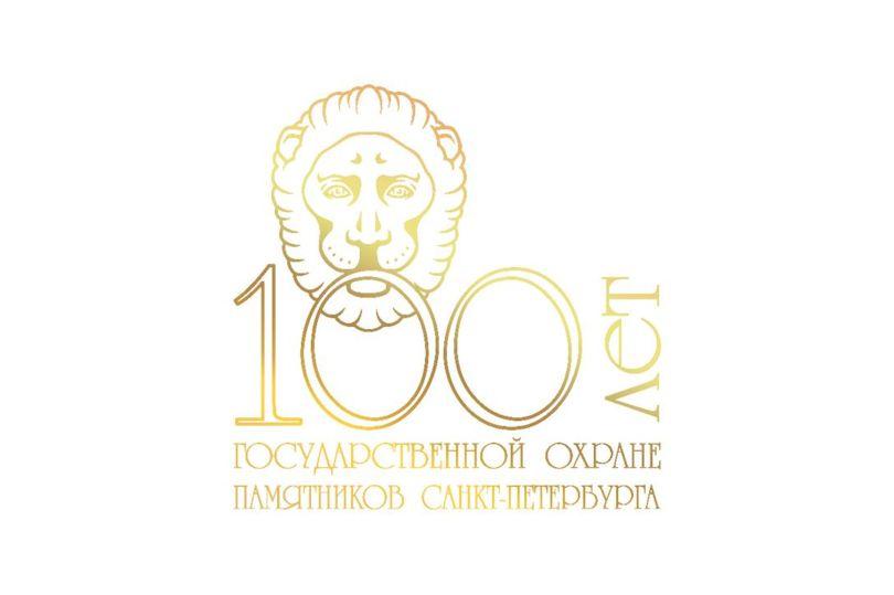 Логотип КГИОП Санкт-Петербурга
