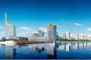 Жилой комплекс бизнес-класса Golden City