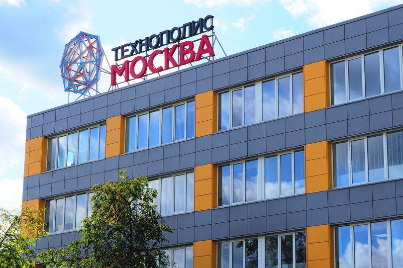 ОЭЗ «Технополис Москва»
