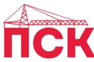 Логотип ГК «ПСК»